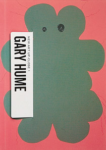 gary hume book cover